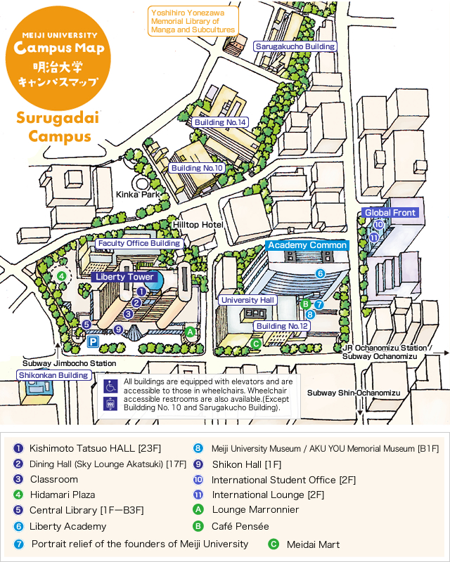 Meiji University Surugadai Campus Map