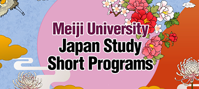 Meiji University Short Programs