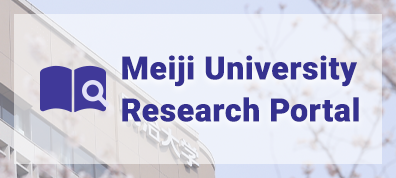 Meiji University Research Portal