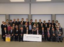 International symposium held in commemoration of the 50th anniversary of GSBA