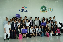 Group Photo in PIM