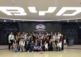 Visiting BYD