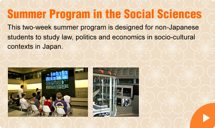 Summer Program in the Social Sciences