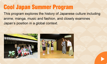 Cool Japan Summer Program