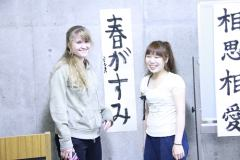 A joint workshop held at the Yamanaka Seminar House. Exchanges through calligraphy