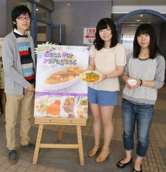 Eat and learn about refugees!
