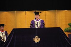 Chairman Hidaka, of the Board of Trustees