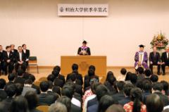 President Tsuchiya offering the graduates words of encouragement