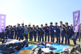 The Meiji University athletes rejoicing over entry in the Hakone Ekiden