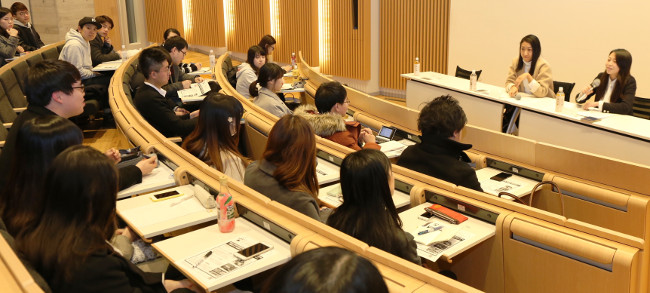 The seminar at the Izumi Campus