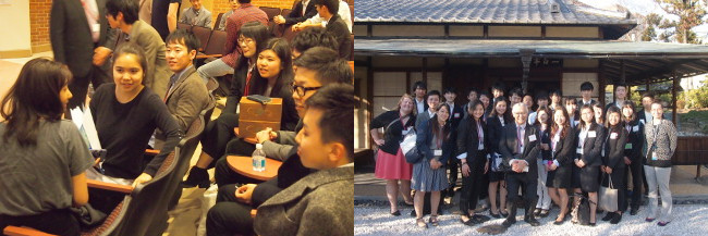 Left: Japanese conversation partner at Georgetown University <br/> Right: Teahouse