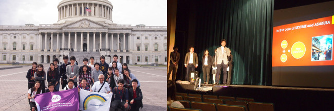 Left: Meiji University KAKEHASHI Project delegation at Capitol hill<br/> Right: Presentation at hall stage, Einstein High School