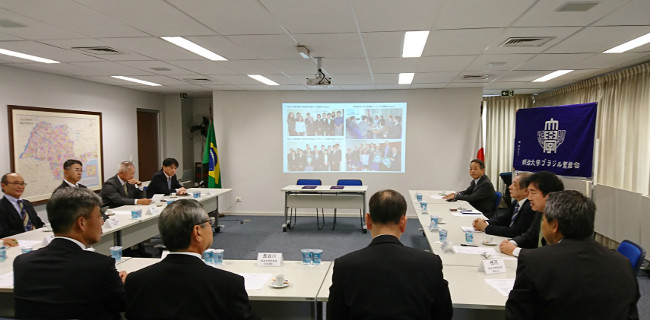 The meeting for exchange of views with members of the Brazilian Shikon-kai