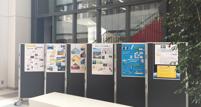 A poster display about Sweden