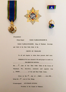 The Most Noble Order of the Crown of Thailand: medal, badge, and certificate [English Translation]