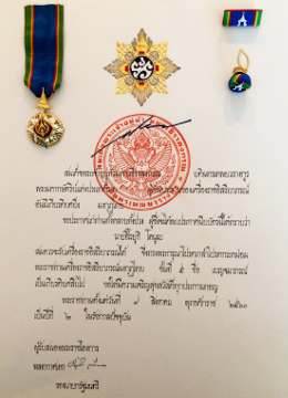 The Most Noble Order of the Crown of Thailand: medal, badge, and certificate