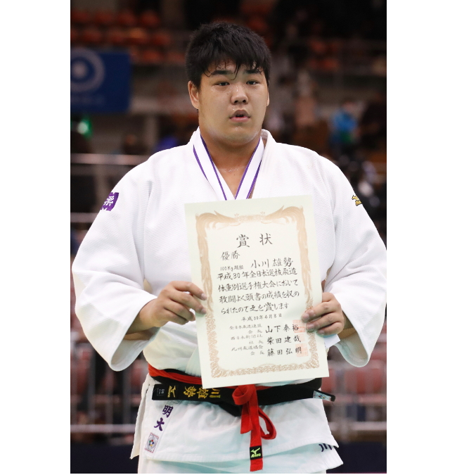 [Photo by AFLO SPORT]<br/> Ogawa after winning his first victory in the All-Japan Judo Championships by Weight Category following victories in the Kodokan Cup and the Grand Slam Tokyo.