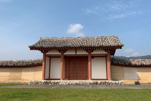 Research Institute for Japanese Ancient Studies