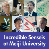 Check out Meiji's state-of-the-art research!