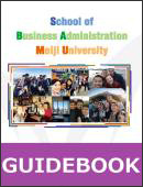 Guidebook 2016 (English)