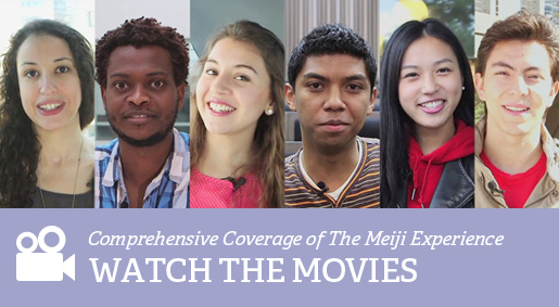 Comprehensive Coverpage of The Meiji Experience WATCH THE MOVIES