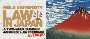 Meiji University Law in Japan Program