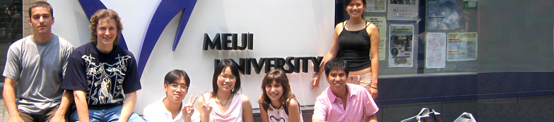 School of Business Administration - Exchange Program