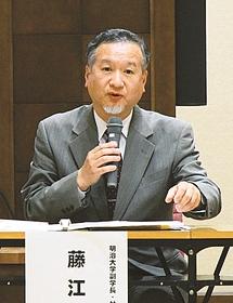 藤江副学長が文科省シンポジウム...
