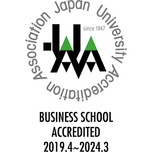 BUSINESS SCHOOL ACCREDITED 2019.4-2024.3