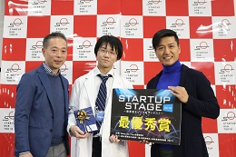 Startup Stage2018 関東学生ビジネスコンテスト受賞の様子